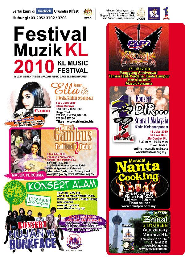 KLフェスティバル 2010 (KL Festival 2010) / 2010年7月1日~7月31日