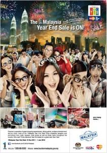 マレーシア・イヤー・エンド・セール2011