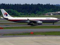 マレーシア航空が2013年2月1日にワンワールド加盟