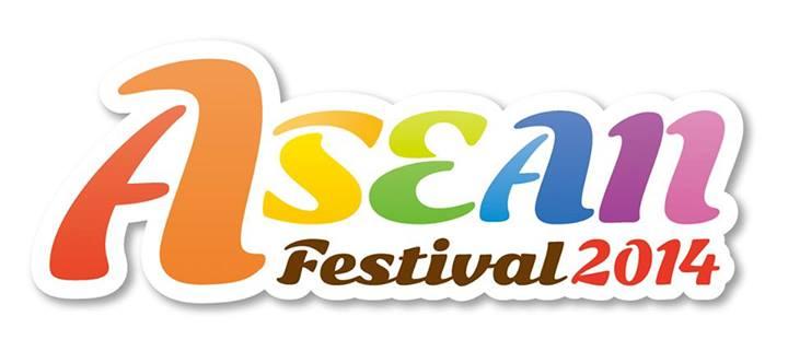 「アセアンフェスティバル 2014」が2014年6月14日(土)・15日(日)、代々木公園で開催