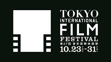 第27回東京国際映画祭でマレーシア映画『ノヴァ ~UFOを探して~』上映
