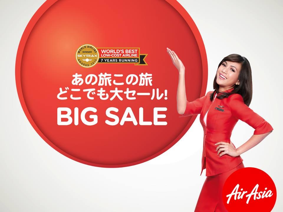 エアアジア「BIG SALE」セールが2015年6月22日(月)深夜1時からスタート!  成田/羽田/関空〜クアラルンプール線が片道9,900円から!