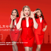 エアアジア「売り尽くし大セール!」札幌からクアラルンプールまで片道12,900円から!
