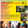 大阪アジアン映画祭2010にてマレーシア映画の超話題作が上映!