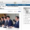 日本政府が2013年夏よりタイ人・マレーシア人の観光ビザ免除を決定