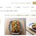 隠されたグルメ王国マレーシア料理フェア@ヒルトン大阪の2階ブラッセリー「チェッカーズ」
